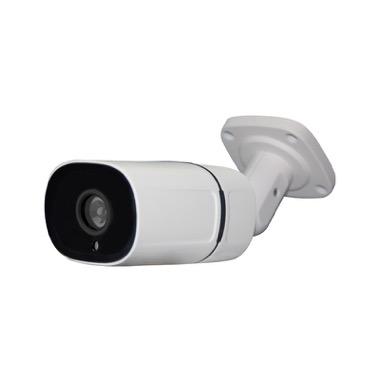 CONESECURE CCTV CAMERA